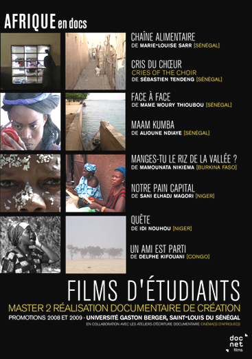 Films d'étudiants<br>Saint-Louis du Sénégal